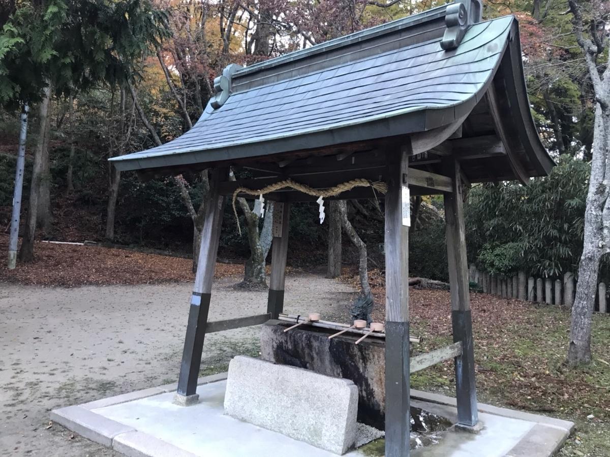 湯泉神社(有馬)の手水舎(てみずや)