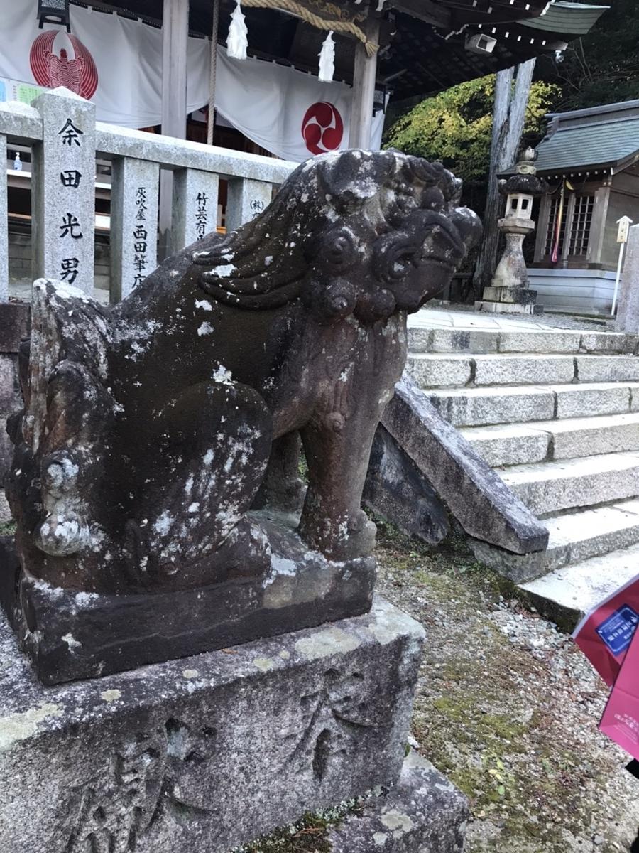湯泉神社(有馬)の狛犬