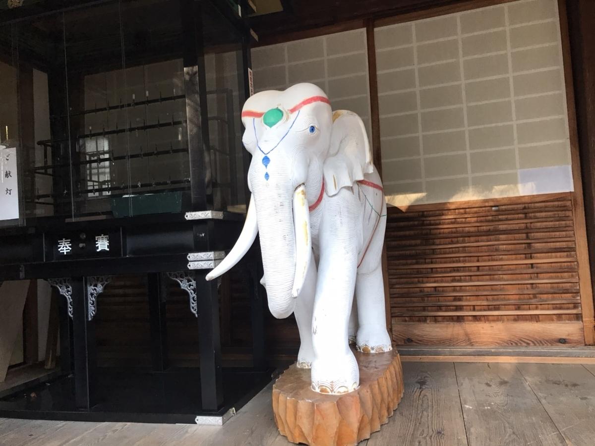 念仏寺(有馬温泉)の象