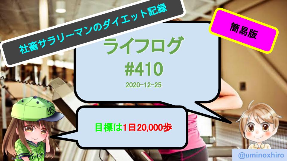 f:id:umihiroya:20201231022404p:plain