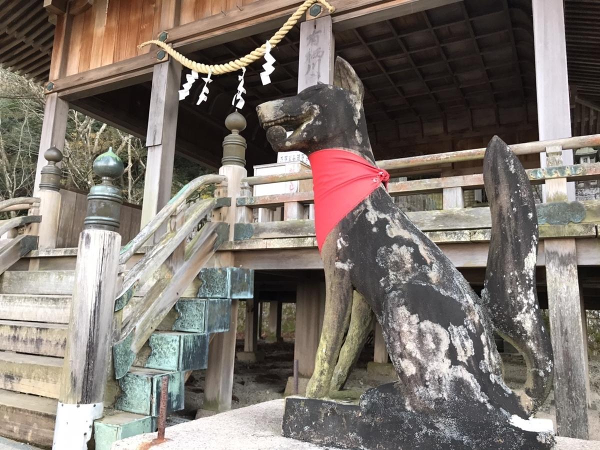 有馬稲荷神社の狛犬