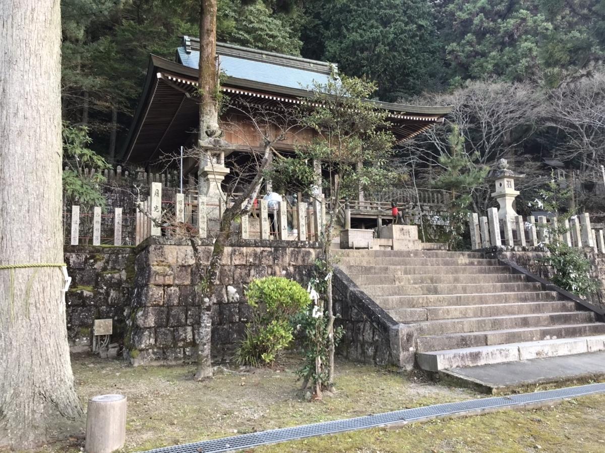 【御朱印】有馬稲荷神社