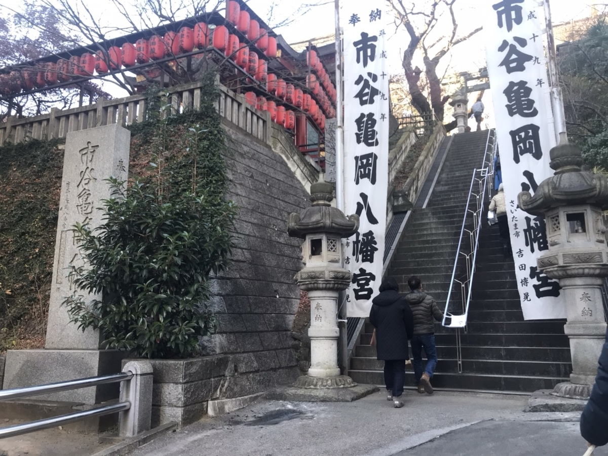 市谷亀岡八幡宮の御朱印(金Ver)