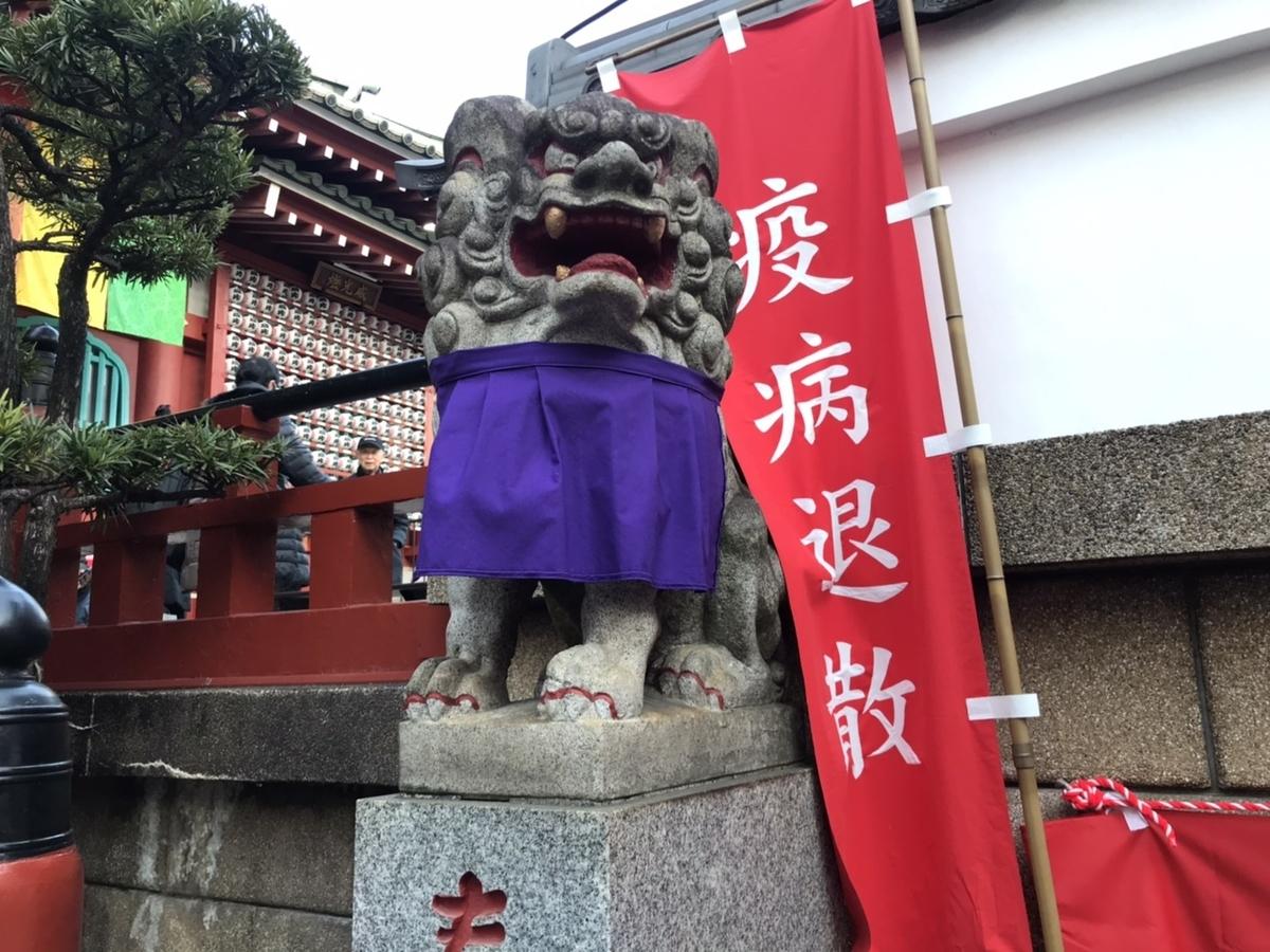 上野 徳大寺の狛犬