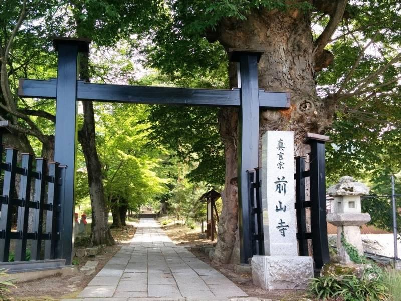 冠木門(前山寺)