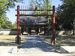 朝鮮半島の紅箭門
