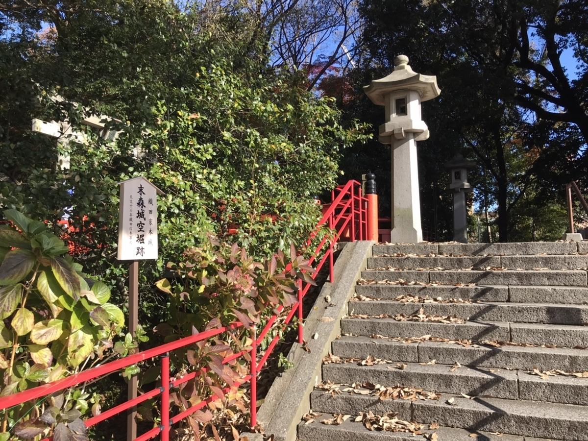 城山八幡宮 末森城跡の空堀を見ることが出来ます。