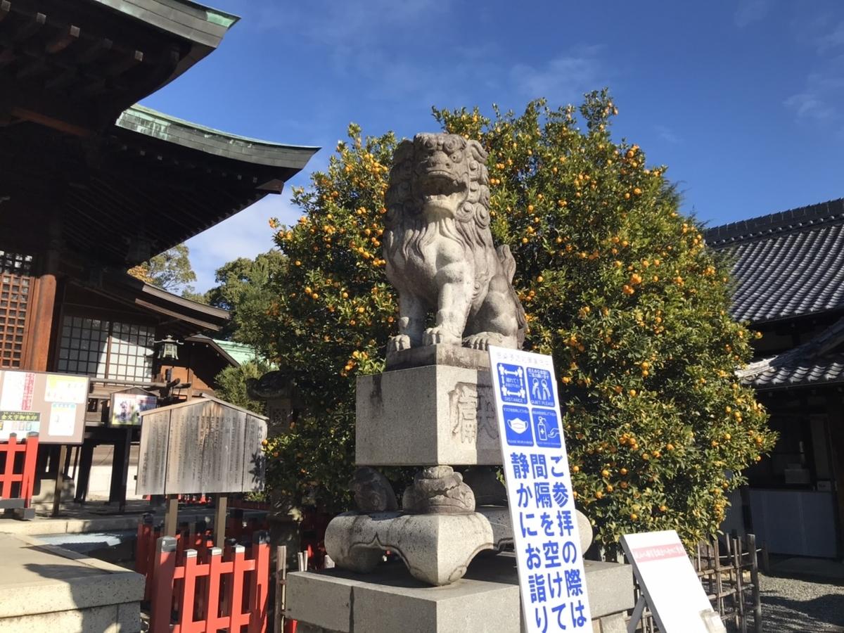 城山八幡宮(名古屋)の狛犬(右)