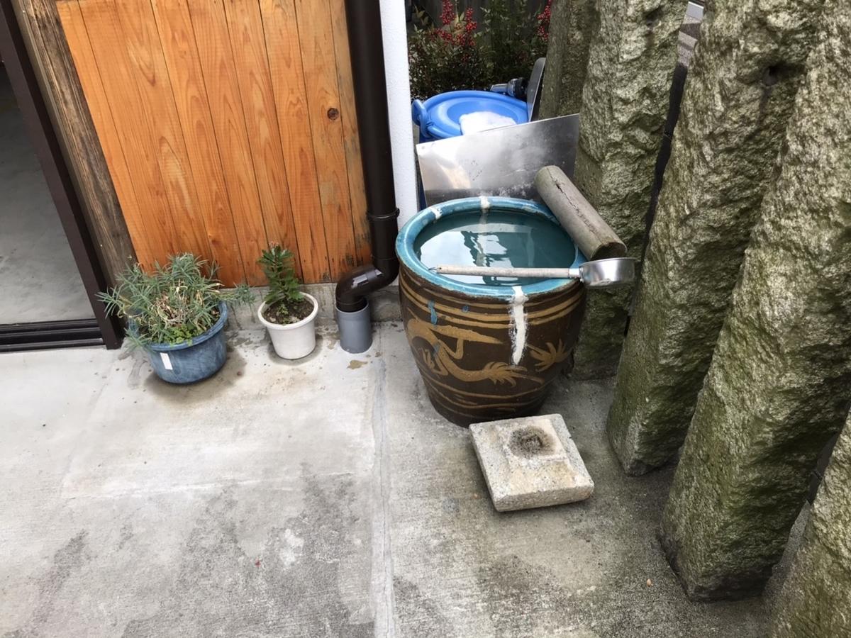 須弥山 歳覚寺の手水舎(てみずや)