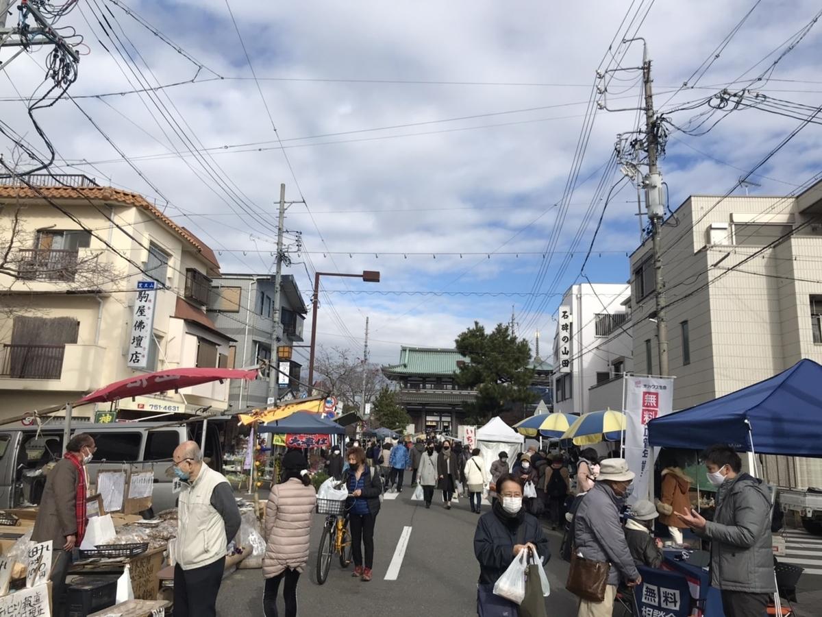 覚王山 日泰寺参道