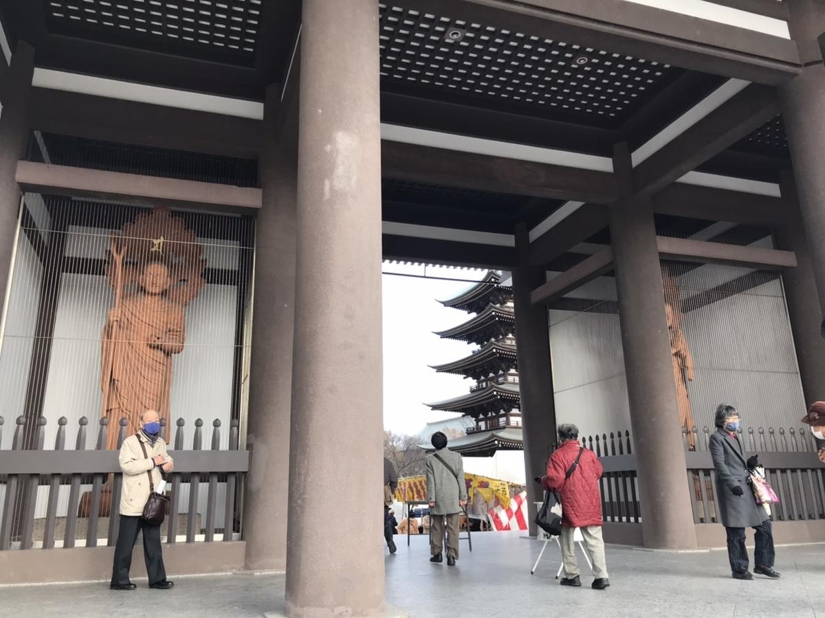 覚王山 日泰寺の山門