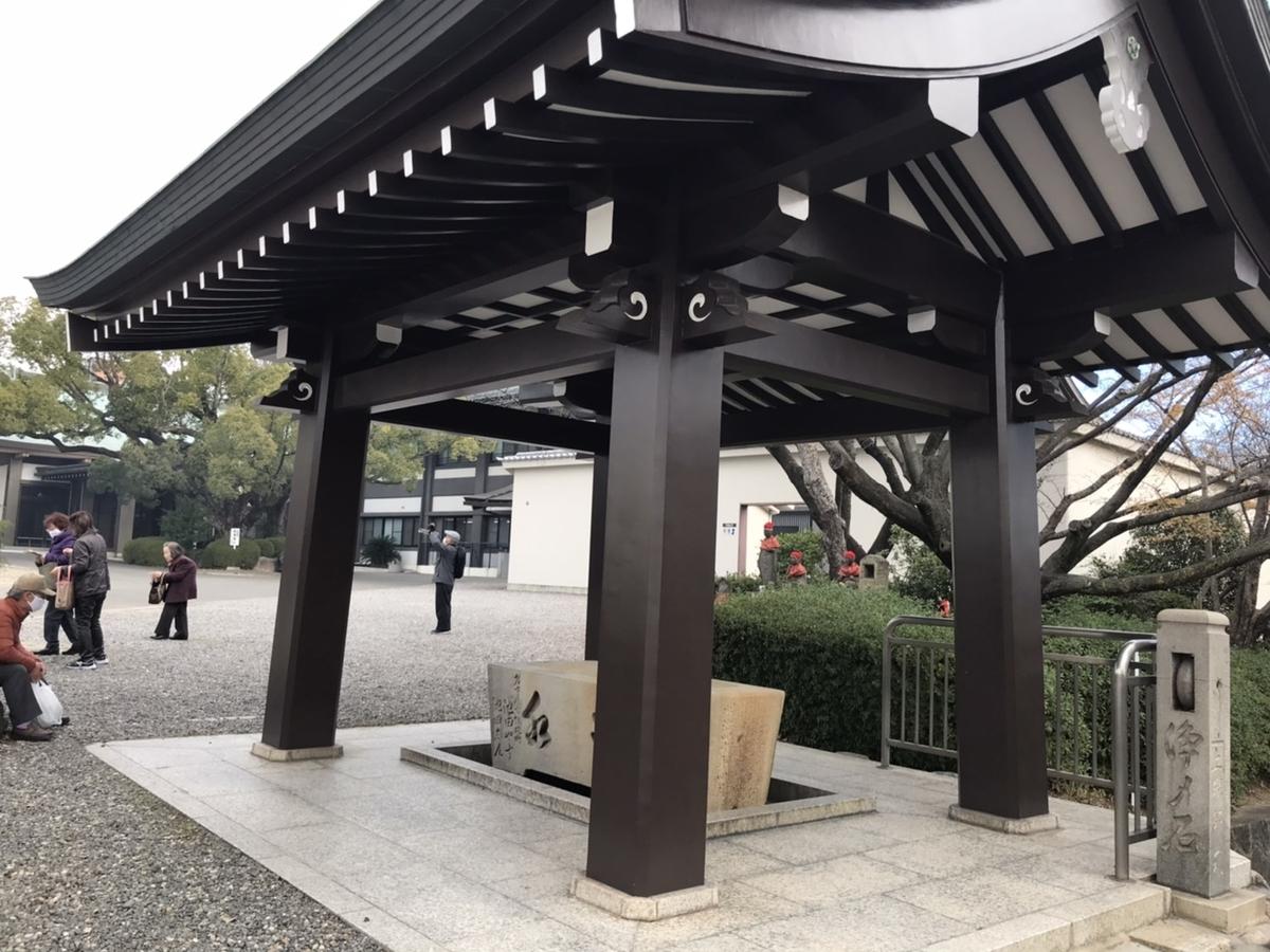 覚王山 日泰寺の手水舎