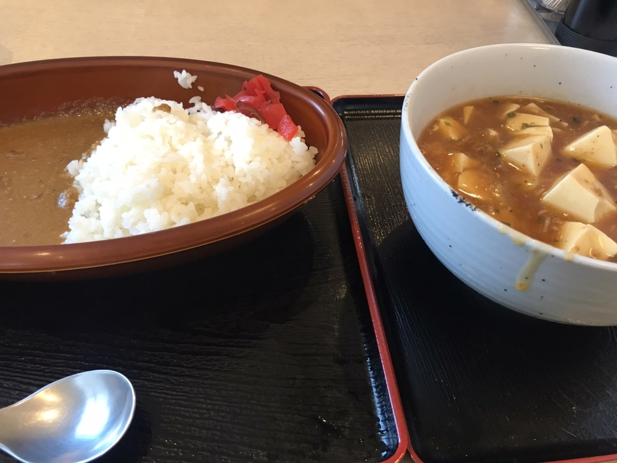 サウナセンター麻婆豆腐と燻製カレー