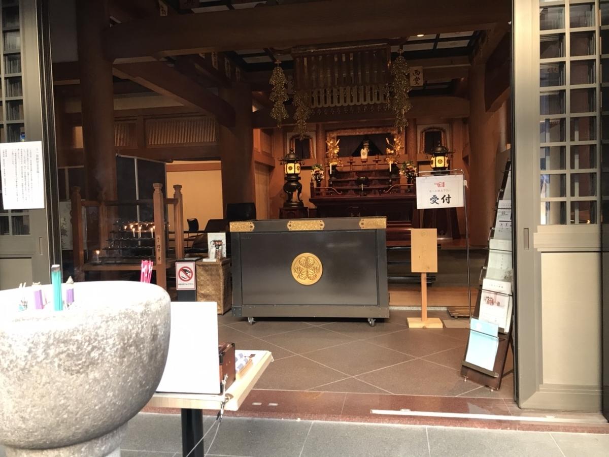 【御朱印】亀嶽林 万松寺