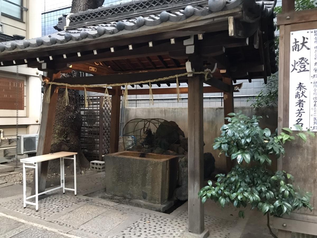朝日神社(名古屋)の手水舎(てみずや)