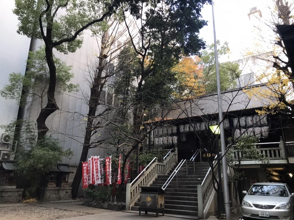 朝日神社(名古屋)