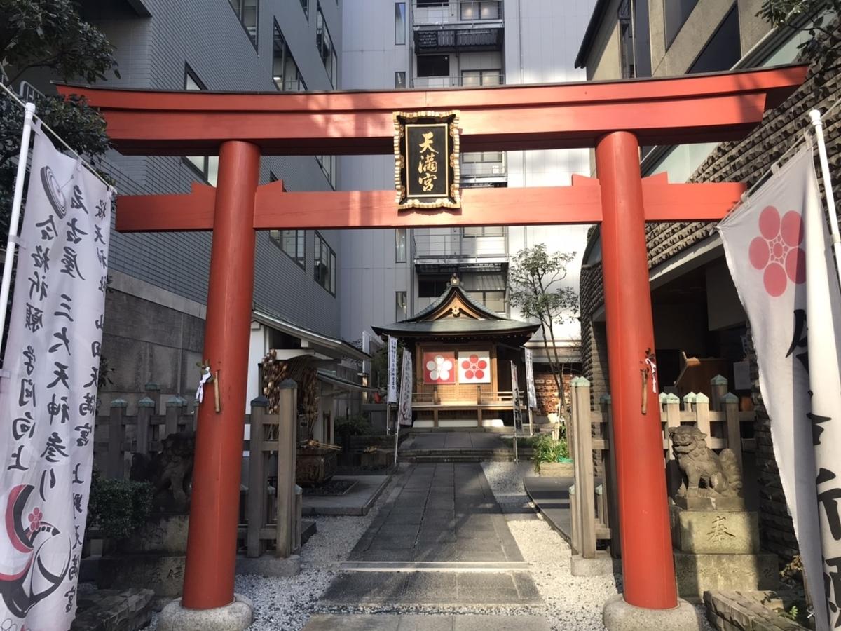 桜天神社(名古屋)の鳥居