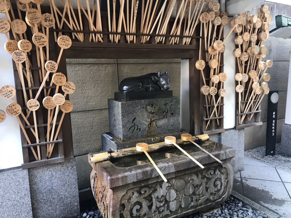 桜天神社(名古屋)の手水舎(てみずや)