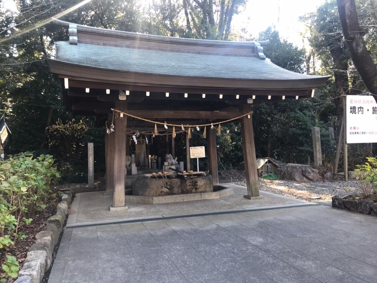 愛知縣護國神社の手水舎(てみずや)