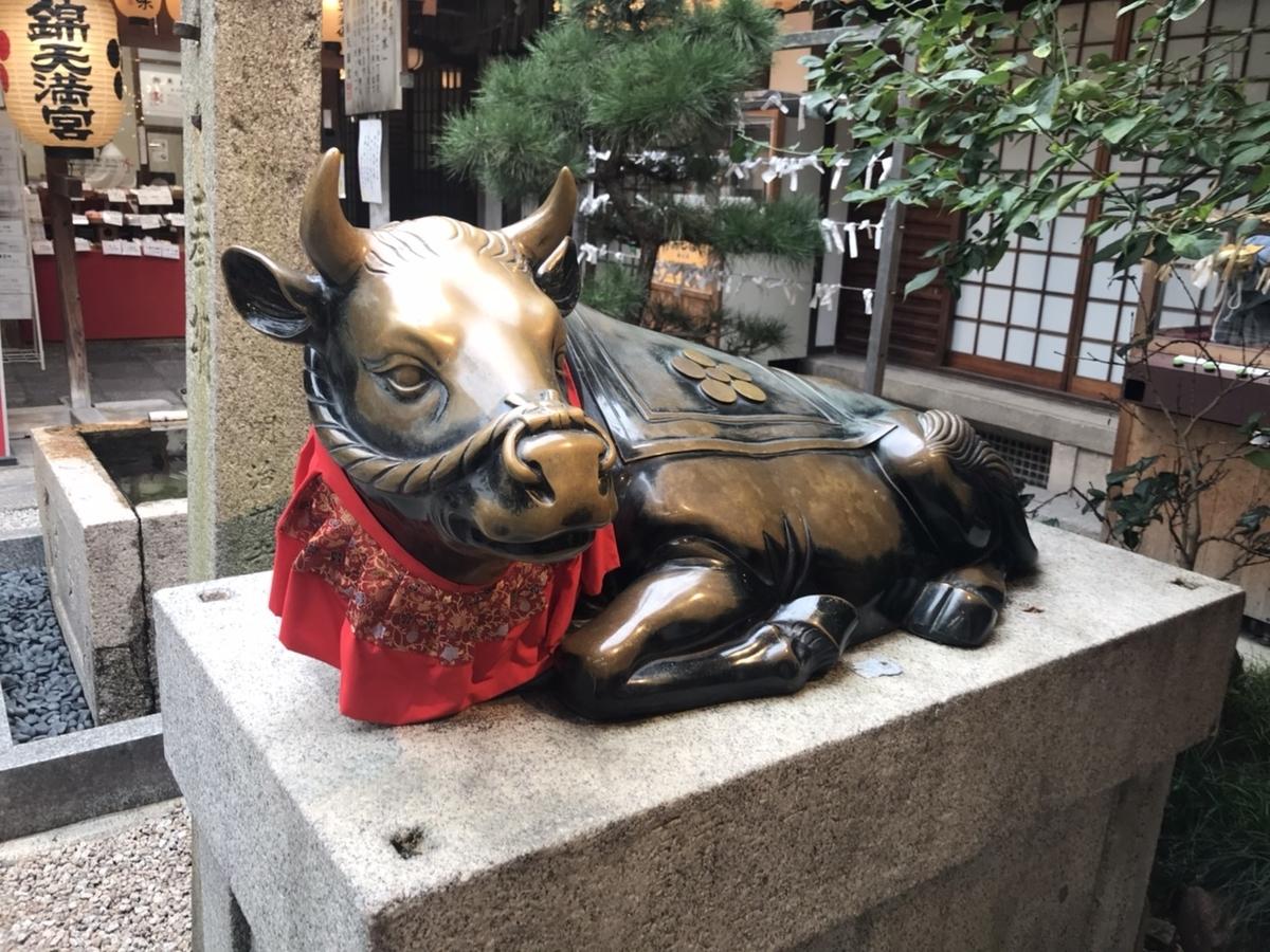 錦天満宮(京都)の撫で牛