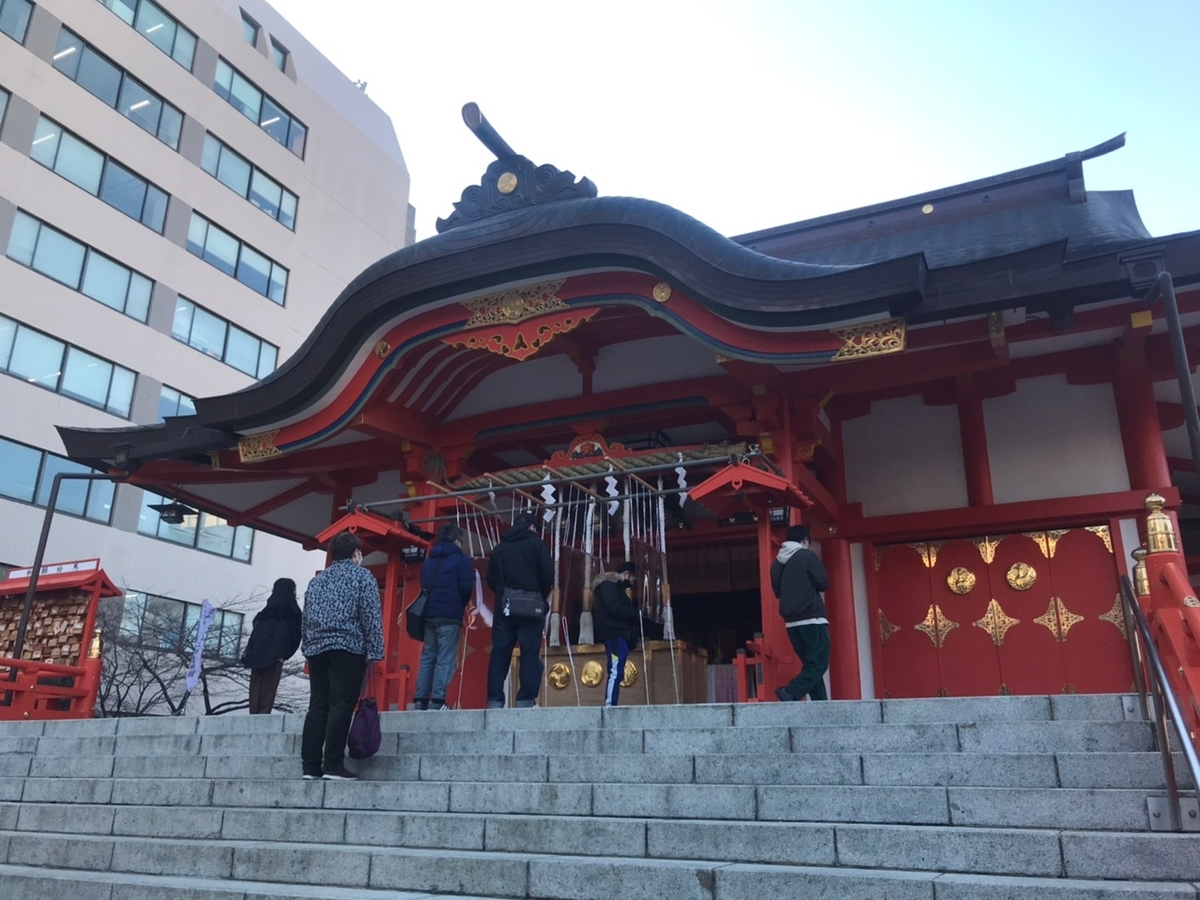 【御朱印】花園神社