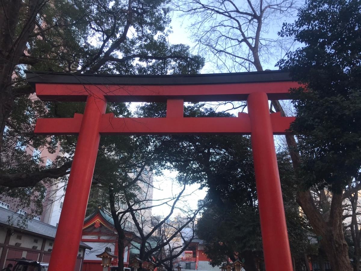 花園神社の鳥居