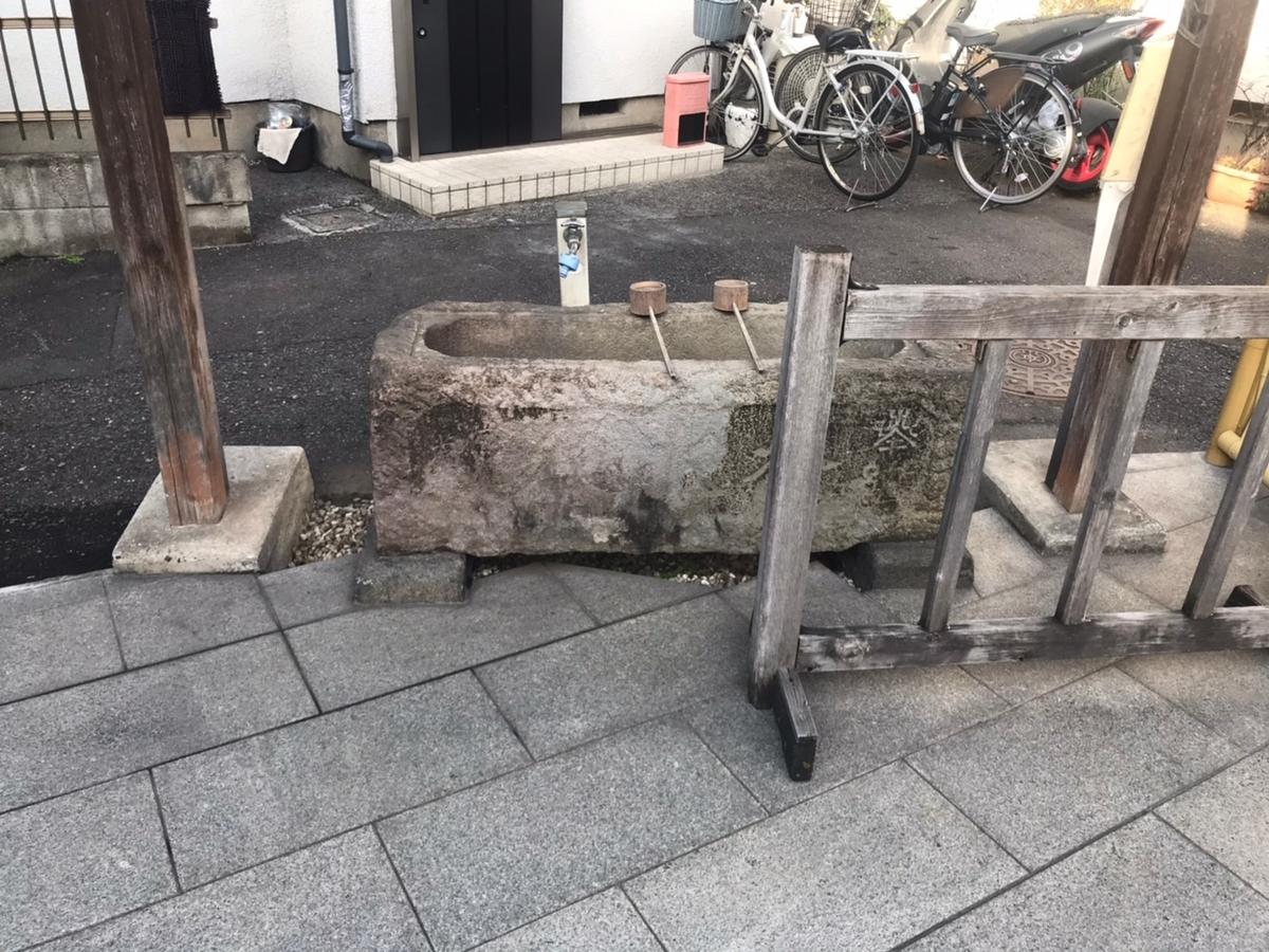 明鏡山 養願寺の手水舎(てみずや)