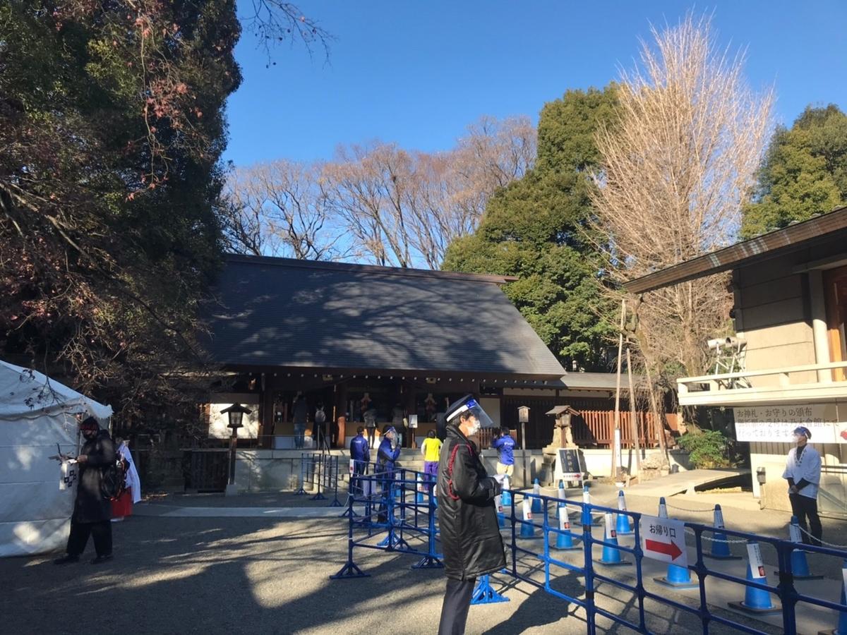【御朱印】乃木神社