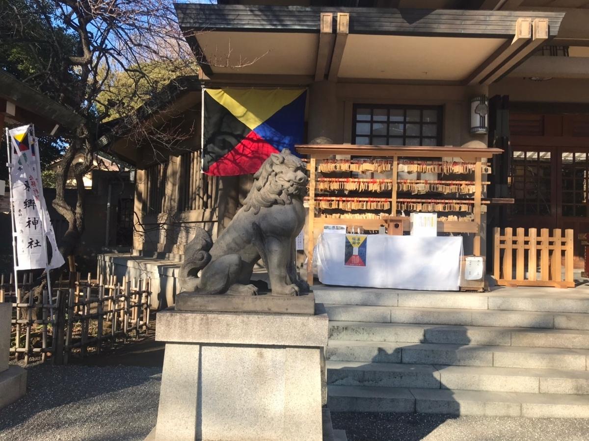 東郷神社の狛犬
