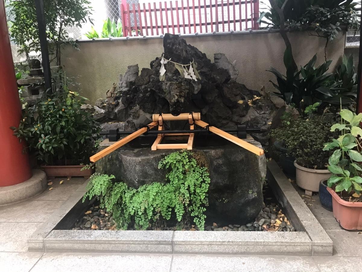 三崎稲荷神社の手水舎(てみずや)