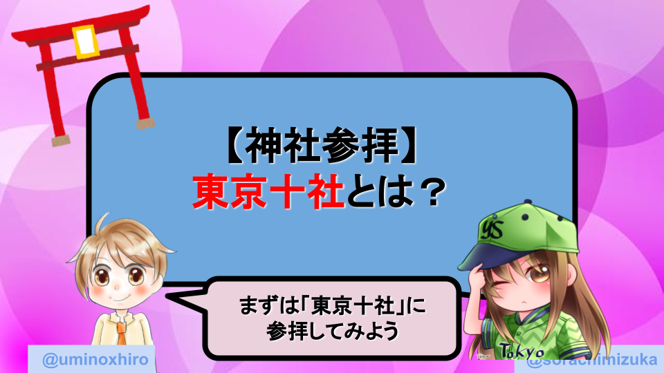 f:id:umihiroya:20210216213012p:plain