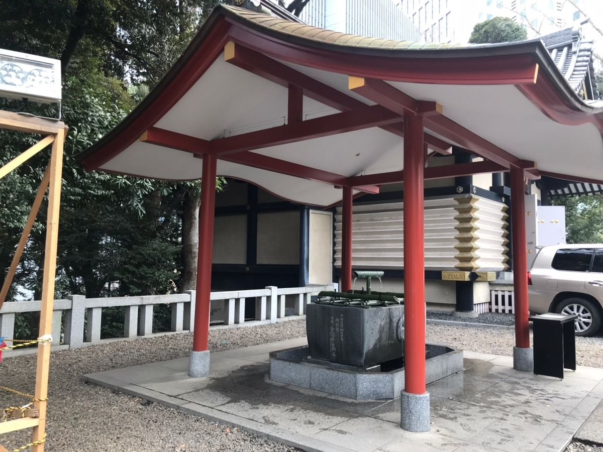 日枝神社の手水舎(てみずや)