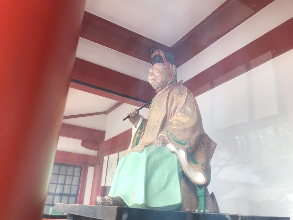 日枝神社の狛犬(猿)鈴木慶雲氏作 昭和42年