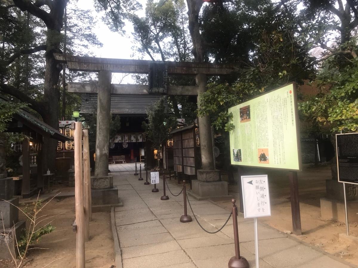 赤坂氷川神社の鳥居