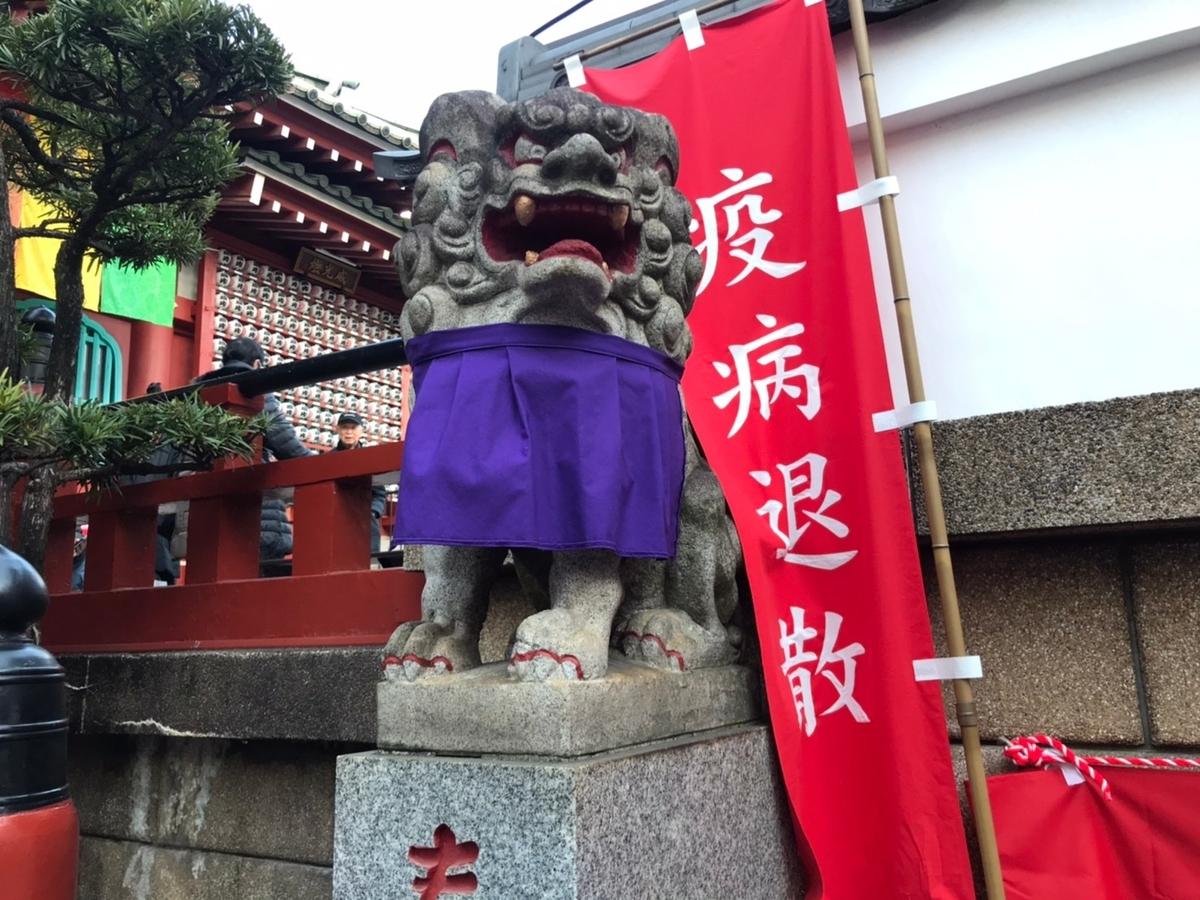 妙宣山 徳大寺の狛犬