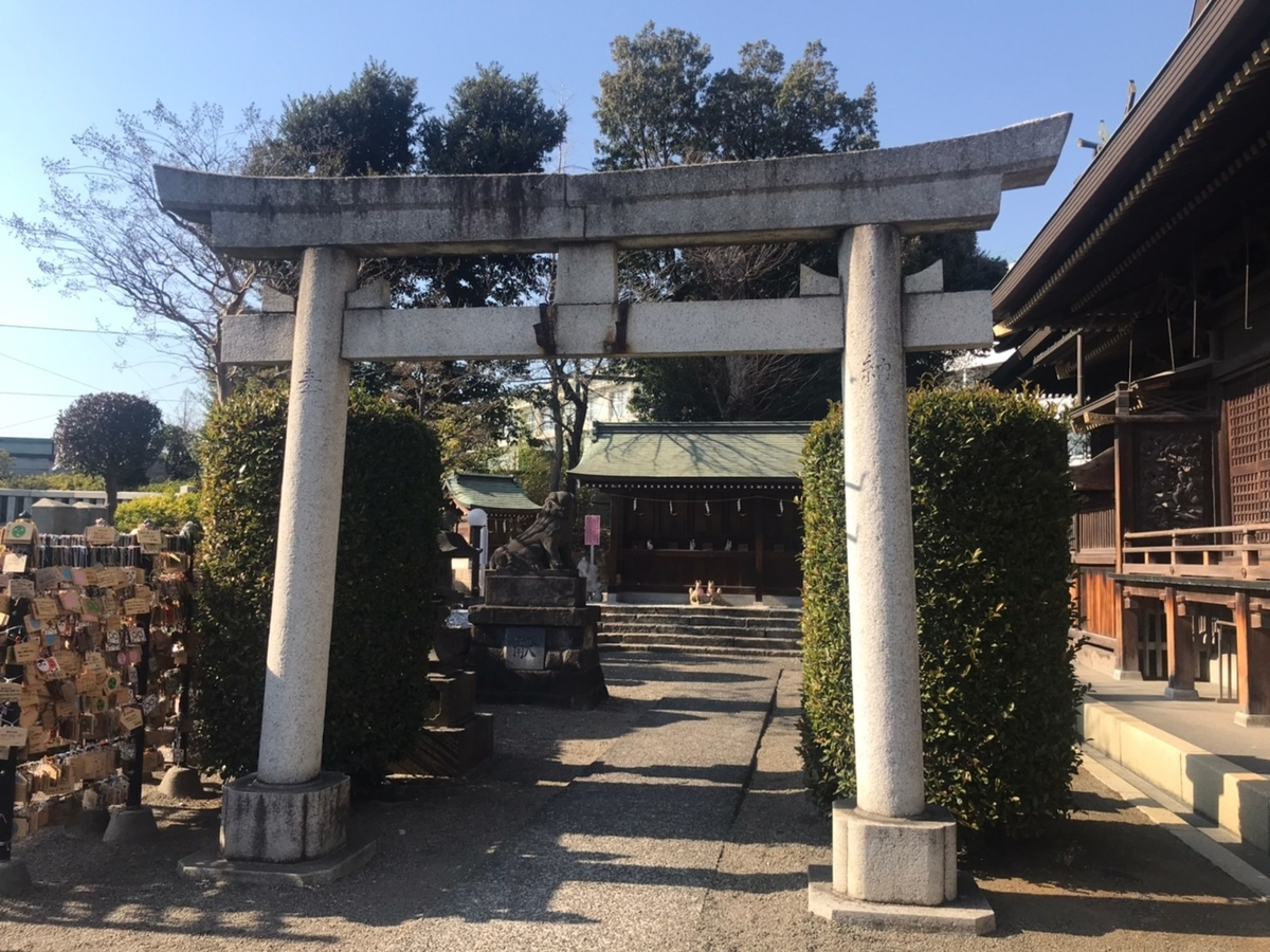 赤羽八幡神社の摂社の鳥居
