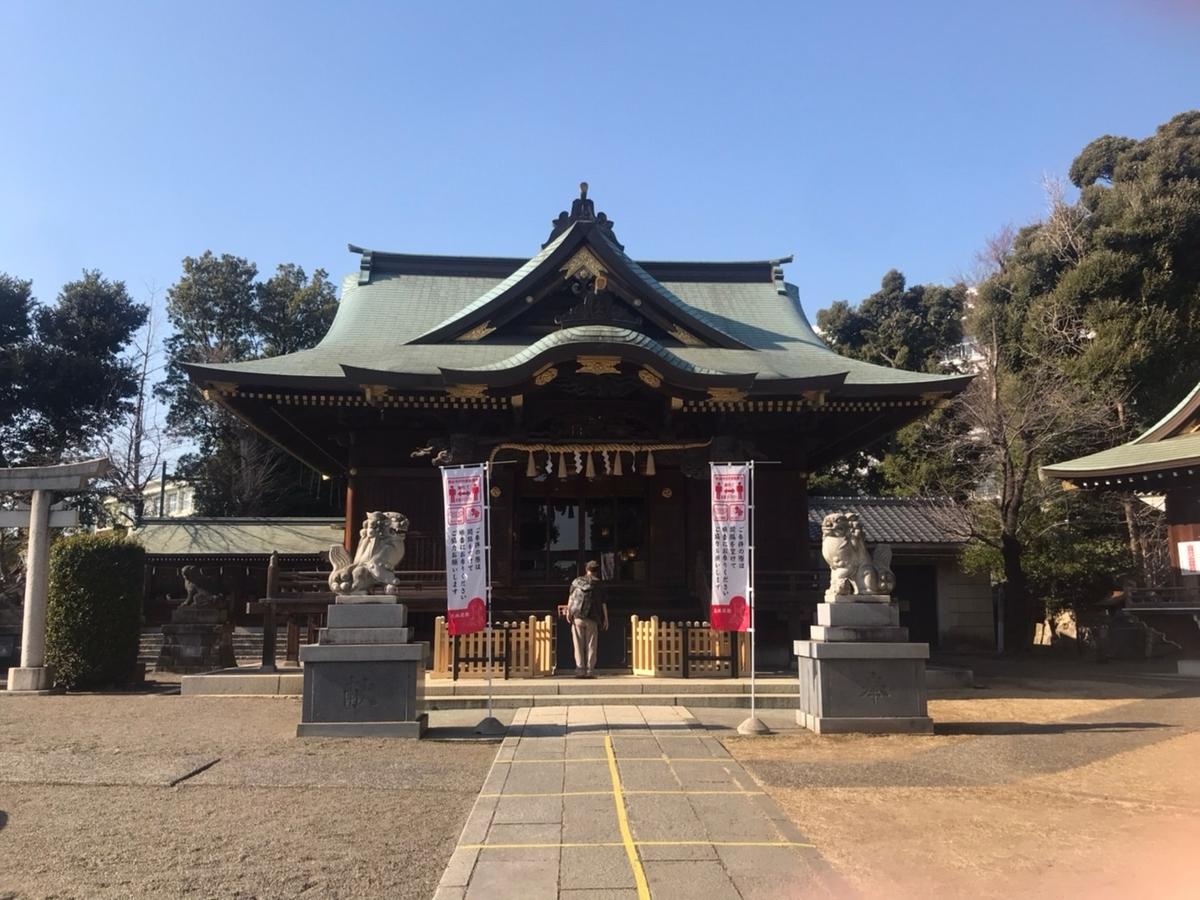【御朱印】赤羽八幡神社
