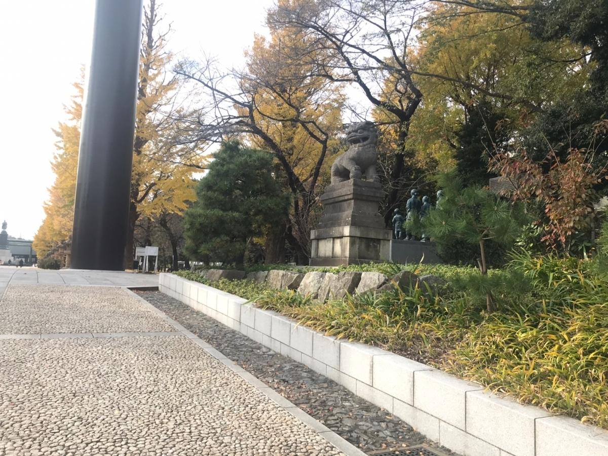 靖国神社の狛犬