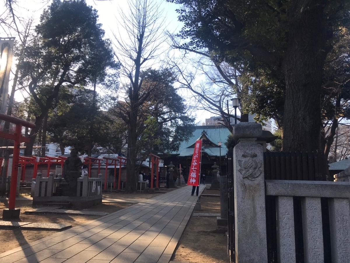 【御朱印】法明寺 雑司ヶ谷鬼子母神堂