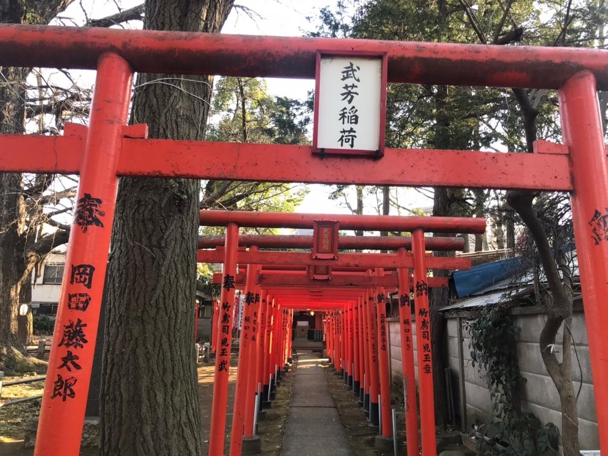 武芳稲荷堂(たけよしいなりどう)