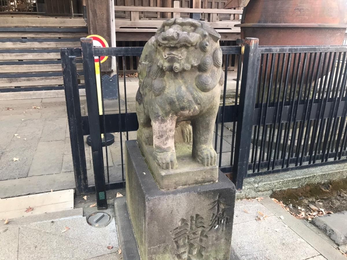 法明寺 雑司ヶ谷鬼子母神堂の狛犬