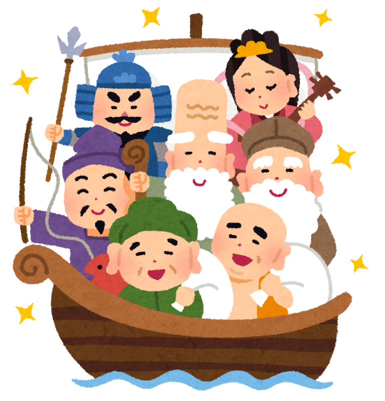 七福神の宝船(たからぶね)