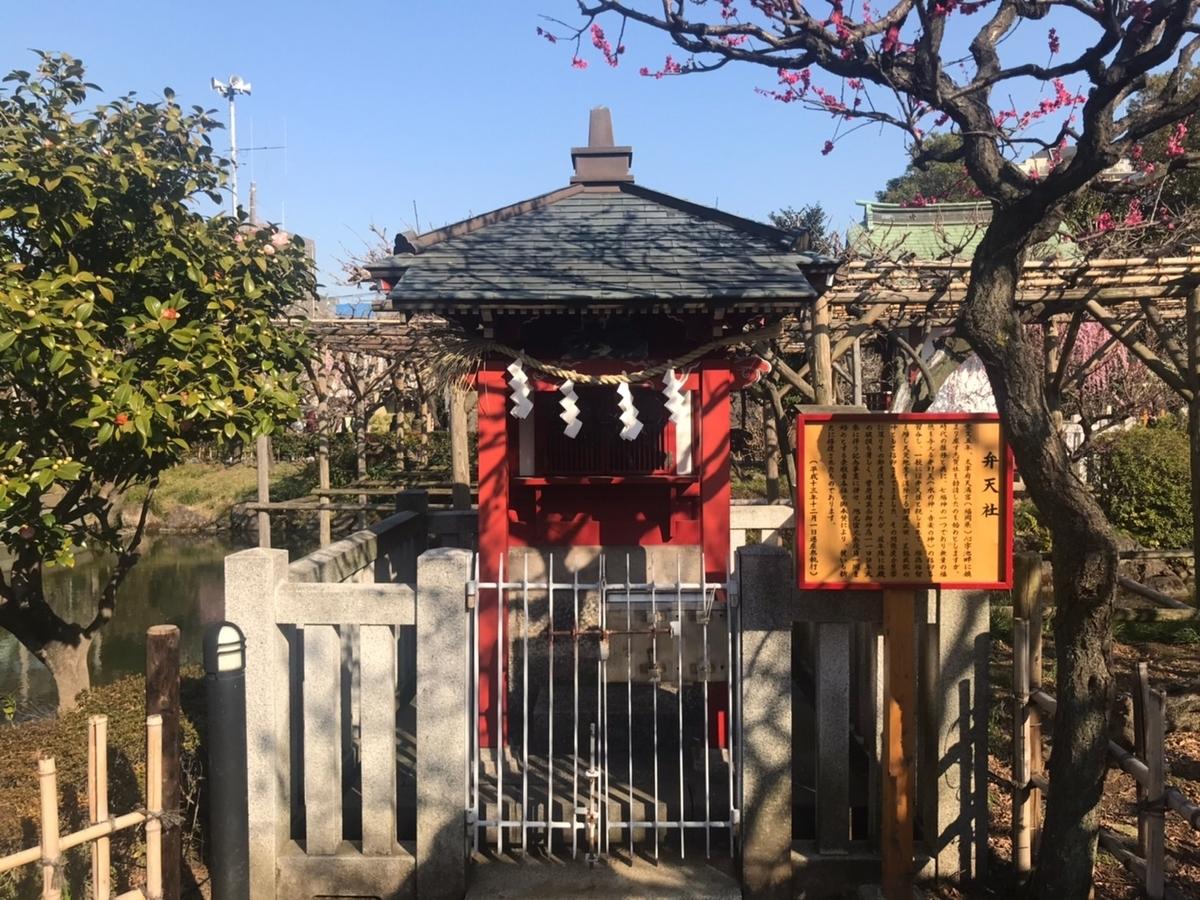 亀戸天神社の弁天社