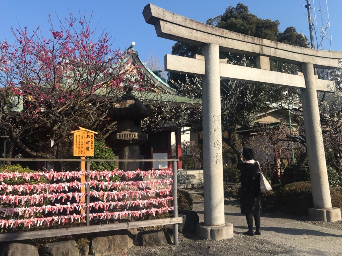 亀戸天神社の摂社