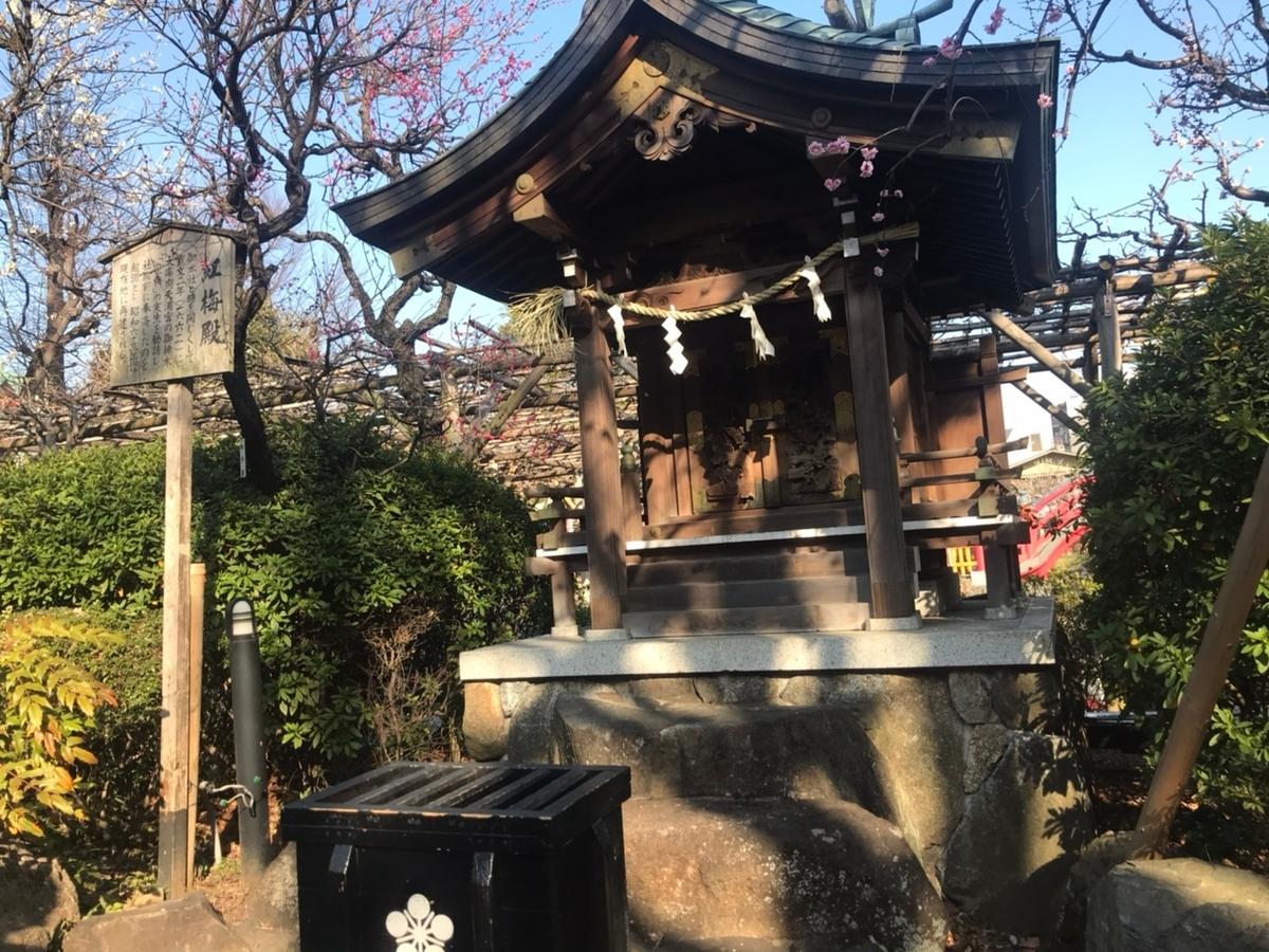 亀戸天神社の紅梅殿