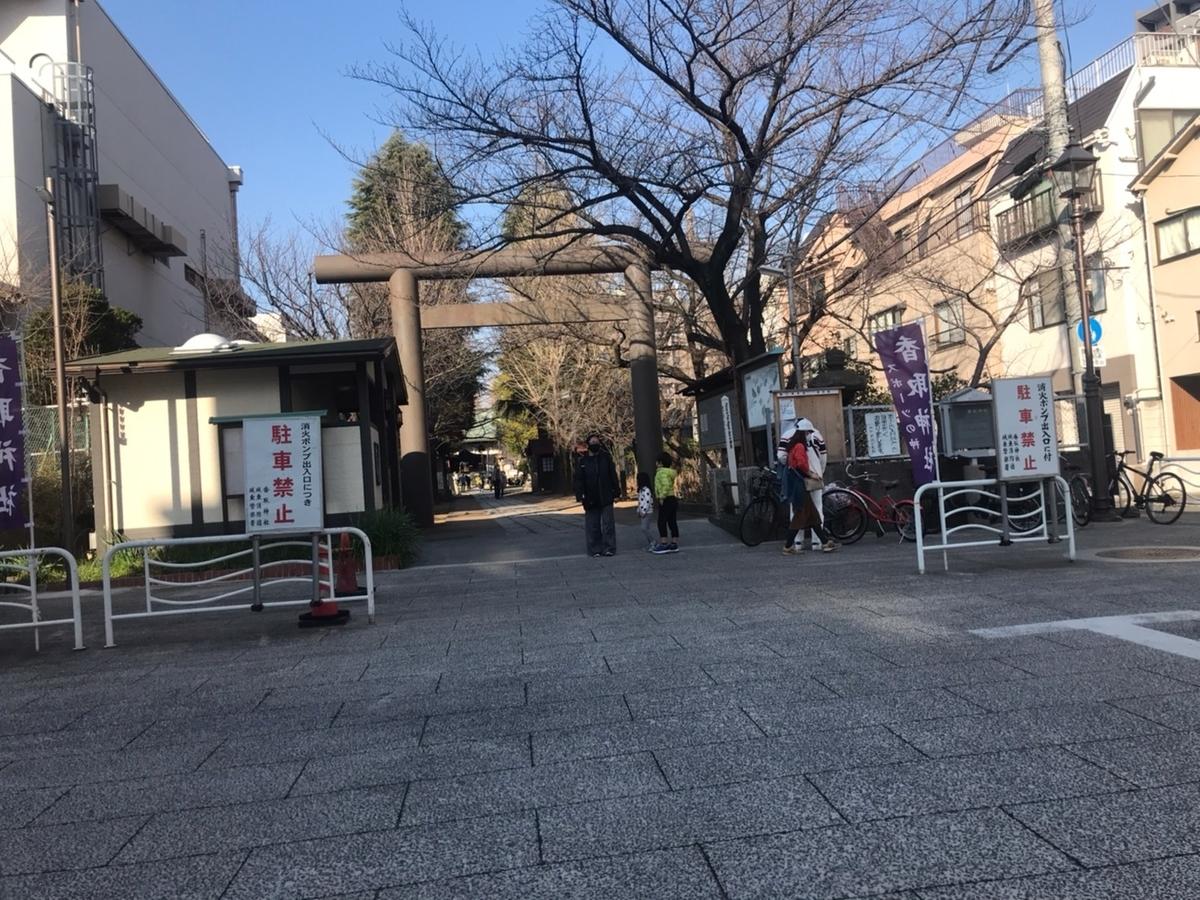 【御朱印】亀戸香取神社