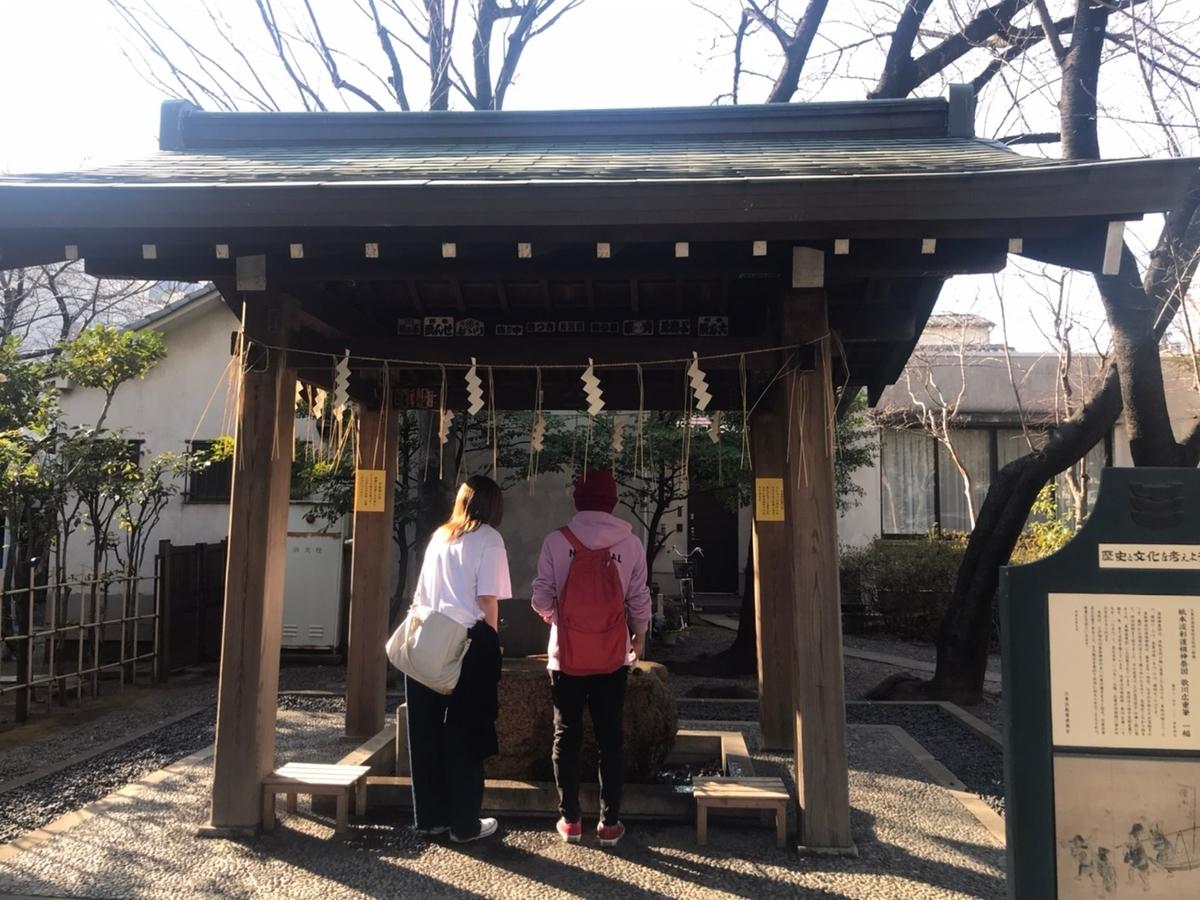 亀戸香取神社の手水舎(てみずや)