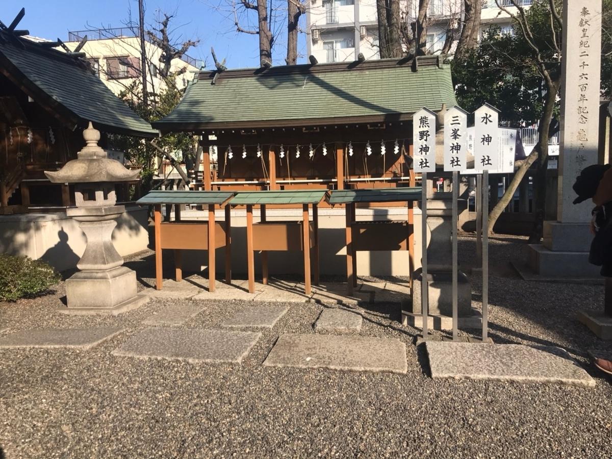 亀戸香取神社の摂社