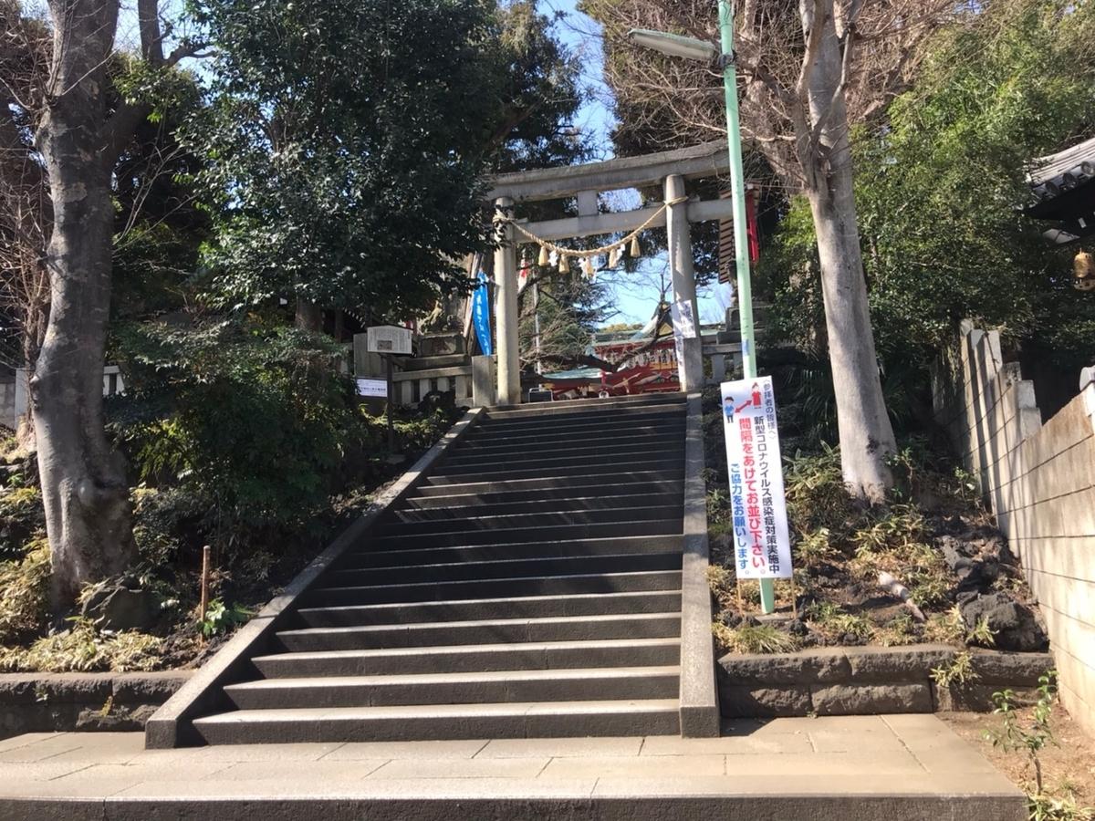 【御朱印】居木神社