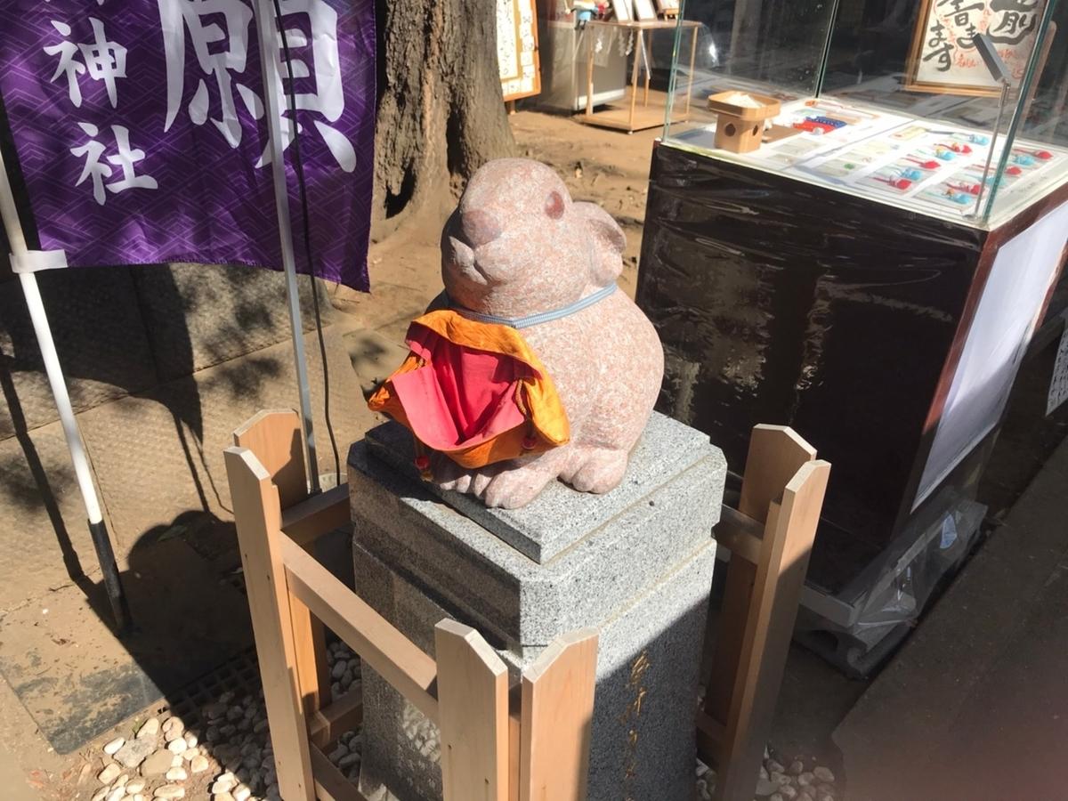 戸越八幡神社 石像(ウサギ)